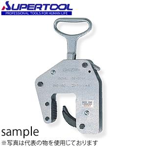 SUPER TOOL混凝土吊扣子(手型)SKC150容量:0.15t