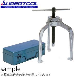 スーパーツール ショックスピードプーラーセット(プロ用強力型) 直径:55~125mm 幅:125mm SSP5