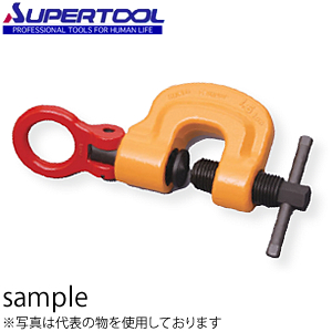 スーパーツール スクリューカムクランプ 吊クランプ引張り治具兼用型(スイベルタイプ) SUC1.6 容量:1.6t