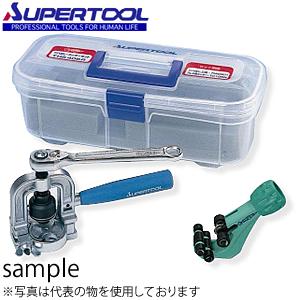 スーパーツール フレキ管ツバ出し工具(ツバ出し・カッターセット) 樹脂製箱付 THS406R