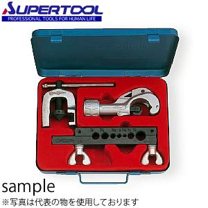 スーパーツール チュービングツールセット (ゲージバー:TFG57W) TSC457W