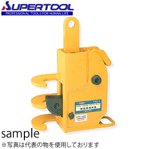 Super tool reinforced vertical lifting clamp TVC1 apply outer diameter: φ 16-41