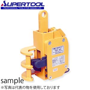 スーパーツール Wロック式 鉄筋立吊クランプ TVC1L3 適用外径:φ16~41