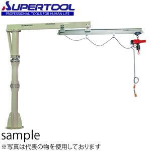 スーパーツール 無段速型電動チェーンブロック付ジブクレーン 床固定・アームスライド型 JHCN4940KN [送料別途お見積り]