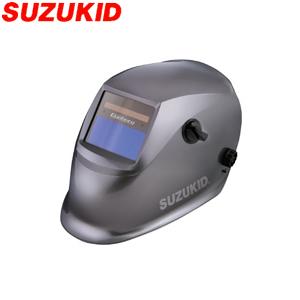 スズキッド 液晶式自動遮光溶接面 アイボーグアルファII EB-200A2【在庫有り】【あす楽】