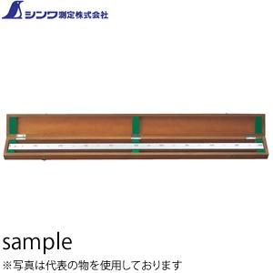 シンワ 精密級直尺 60cm JCSS校正証明書付 No.14114 受注生産品
