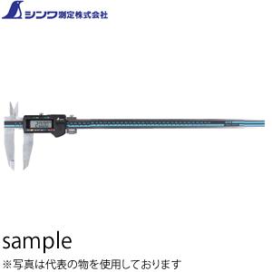 シンワ デジタルノギス 大文字 600mm ホールド機能付 No.19987