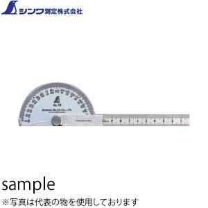 シンワ プロトラクター No.600 シルバー φ320 竿目盛60cm No.62855