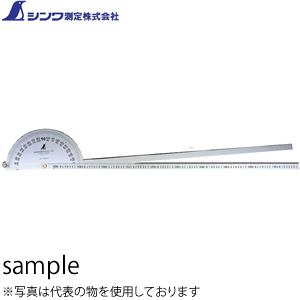 シンワ プロトラクター No.1000 シルバ φ320 竿目盛1m 2本竿 No.62952