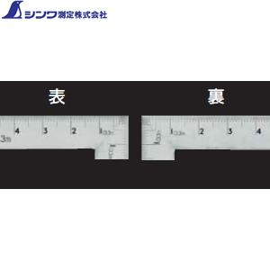 シンワ 曲尺大金普及型 ステン 3×2尺 表裏同目 No.63128
