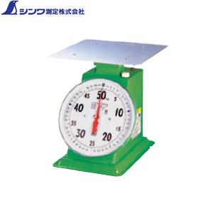 シンワ 上皿自動はかり 50kg 取引証明用 No.70101