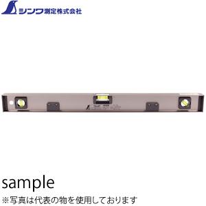 シンワ レベル 高級アルミ H型 1200mm No.76324 [個人宅配送不可]