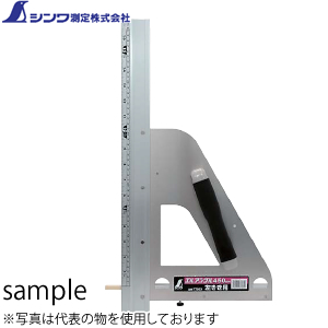 シンワ 丸ノコガイド定規 エルアングル 60cm 併用目盛 左きき用 No.77805