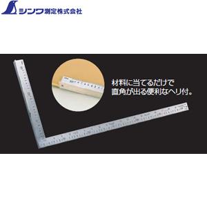 シンワ L型万能定規 60cm 併用目盛 No.77885