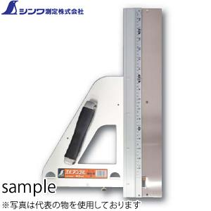 シンワ 丸ノコガイド定規 エルアングル 60cm 併用目盛 補助板付 No.77883