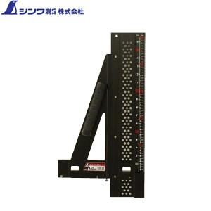 シンワ 丸ノコガイド定規 エルアングルEX 45cm 併用目盛 No.78054