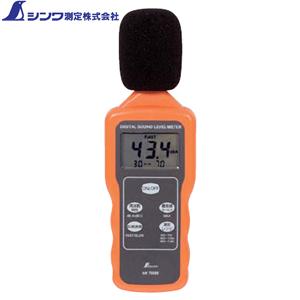 シンワ デジタル騒音計最高値ホールド機能付 No.78588