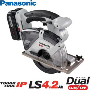 パナソニック 充電パワーカッター135 14.4V/4.2Ah EZ45A2LS2F-H(グレー) (電池2個・充電器・ケース・金工刃付)