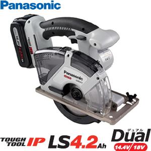パナソニック 充電パワーカッター135 18V/4.2Ah EZ45A2LS2G-H(グレー) (電池2個・充電器・ケース・金工刃付)