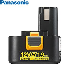 パナソニック 電池パック 12V/1.9Ah EZ9108S ニッケル水素電池バッテリー(Hタイプ)
