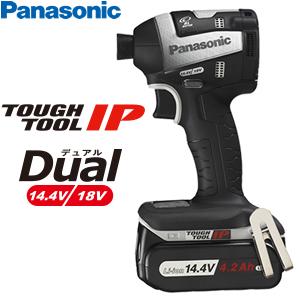 パナソニック 充電インパクトドライバー 14.4V/4.2Ah EZ75A7LS2F-H(グレー) (電池2個・充電器・ケース付)