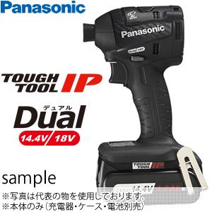 パナソニック 充電インパクトドライバー 14.4V/18V兼用 EZ75A7X-B(黒) 本体のみ(電池・充電器・ケース別売り)