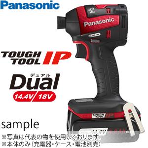 パナソニック 充電インパクトドライバー 14.4V/18V兼用 EZ75A7X-R(赤) 本体のみ(電池・充電器・ケース別売り)