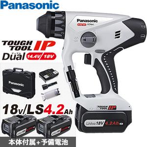 パナソニック 充電マルチハンマードリル 18V/4.2Ah EZ78A1LS2G-H(グレー) (電池2個・充電器・ケース付)