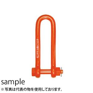 大洋製器 強力長シャックル ボルト・ナットタイプ TSL-10 (1011771) 使用荷重:10t