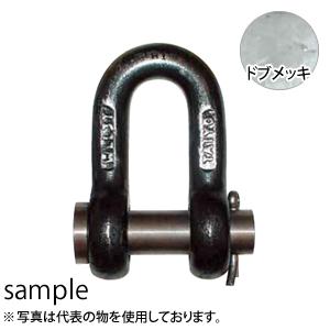 大洋製器 TAIYOシャックル ドブメッキ SA-24 (1007820) 入数:5個 使用荷重:3.6t