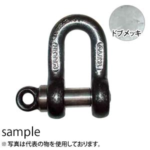 大洋製器 TAIYOシャックル ドブメッキ SE-16 (1008214) 入数:10個 使用荷重:1.5t