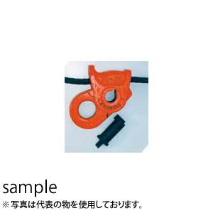 大洋製器 TCクリップ TC-14 (1015113) 適合ワイヤー径:12~14mm 使用荷重:2t