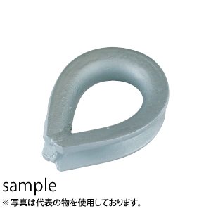 大洋製器 グランドコース ドブメッキ (1023183) 入数:10個 ロープ径:25mm