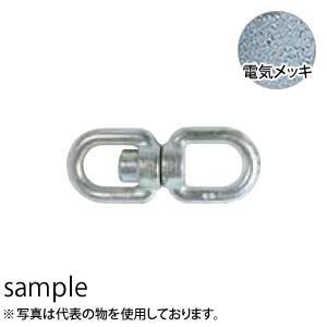 大洋製器 両形スイベル 電気メッキ (1027642) 入数:5個 呼び:16mm 使用荷重:1t