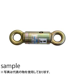 大洋製器 ダブルサルカン(片回転仕様)丸アイ型 グリースニップル付 SS-102 (1028037) 使用荷重:2t