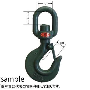 大洋製器 スイベルフック バネ付 (1051080) 使用荷重:2