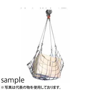 大洋製器 ワイヤモッコ マスク形 1.8m角 (1252743) サイズ:12×9×120目×1.8m角