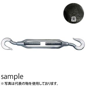 大洋製器 枠式ターンバックル 両フック クロ (3033791) 入数:5個 呼び:25