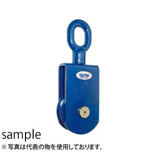 大洋製器 サンマ滑車 (3031755) 入数:5個 呼び:75mm(3吋) 使用荷重:0.5t
