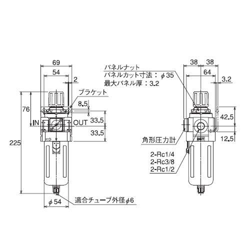 TAIYO フィルタレギュレータ EFR2-10-DS