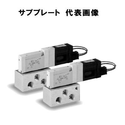 TAIYO 小形電磁弁 バルブ単体 サブプレートタイプ サブプレート付属 FL13-PM001Q3-S