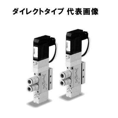 TAIYO 小形電磁弁 バルブ単体 ダイレクトタイプ 取付プレート付属 FL13-RNB06E1-F