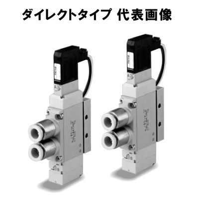 TAIYO 小形電磁弁 FL15-RND06P1