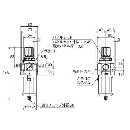 TAIYO フィルタレギュレータ MFR2-15