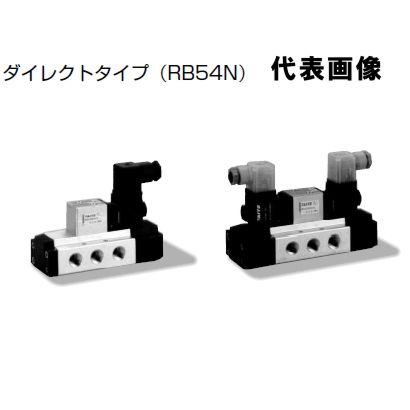 TAIYO 小形電磁弁(マスタバルブ) RB542N2GA5D