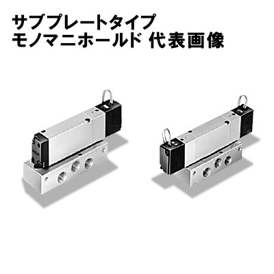 TAIYO 小形電磁弁 SR552-DMM8QW