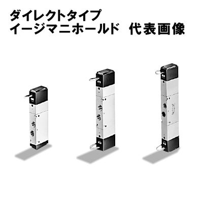 TAIYO 小形電磁弁 SR552-RN21QW-1L-F