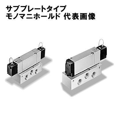TAIYO 小形電磁弁 SR562-PMM8PW-3L