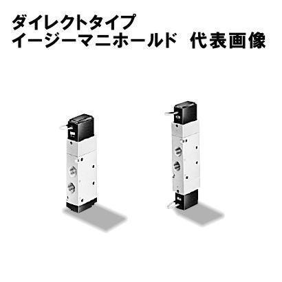 TAIYO 小形電磁弁 SR562-DN31RK