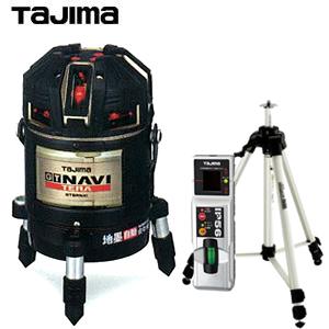 TAJIMA(タジマ)フルラインレーザー墨出し器NAVIテラセンサーKJC[GT8R-NXI-SET] タジマ レーザー墨出し器 GT8R-NXISET 受光器・三脚付セット